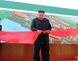 Mỹ tin ông Kim Jong-un vẫn khỏe mạnh