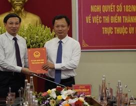 Phó Chủ tịch Quảng Ninh kiêm nhiệm Trưởng Ban quản lý khu kinh tế Vân Đồn