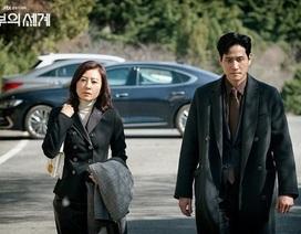 Một đỉnh cao mới của thể loại phim tâm lý gia đình đối với người xem Châu Á
