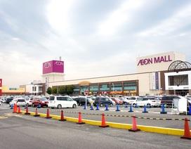 Aeon muốn xây dự án bãi đỗ xe kết hợp trung tâm thương mại ở BX Giáp Bát