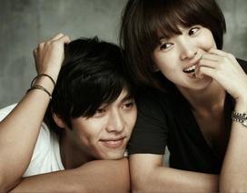Cộng đồng mạng làm thám tử, tìm bằng chứng Song Hye Kyo tái hợp Hyun Bin