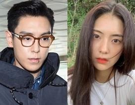 Chị ruột của bạn gái tin đồn T.O.P phủ nhận chuyện hò hẹn