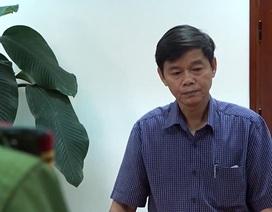 Khởi tố Giám đốc Ban Quản lý rừng phòng hộ tham ô tài sản