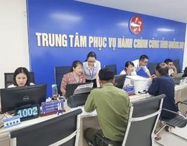 Gần 200 thí sinh tham dự kỳ thi tuyển công chức, viên chức