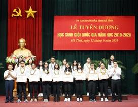 Hà Tĩnh tuyên dương, khen thưởng học sinh giỏi năm học 2019 - 2020