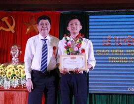 Đắk Lắk: Tuyên dương nam sinh lọt vào chung kết năm Olympia
