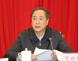 Trung Quốc điều tra tham nhũng Phó Ban Tổ chức tỉnh ủy Hồ Nam