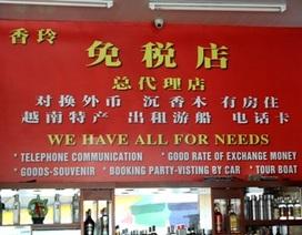 """Quảng Ninh: Chưa có cách giải quyết dứt điểm """"phố Tàu"""""""