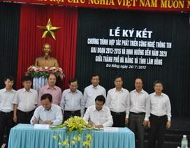 Đà Nẵng và Lâm Đồng ký kết phát triển công nghệ thông tin
