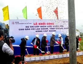 Khởi công dự án cấp điện cho Cù Lao Chàm bằng cáp ngầm