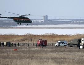 Chiến đấu cơ Su-24 của Nga bị rơi, 2 phi công thiệt mạng