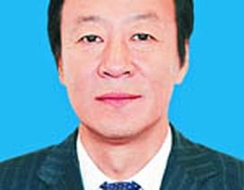 Trung Quốc cách chức, khai trừ đảng quan chức cấp cao tỉnh Hắc Long Giang