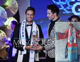 Đại diện Việt Nam trắng tay tại Mister Global 2016