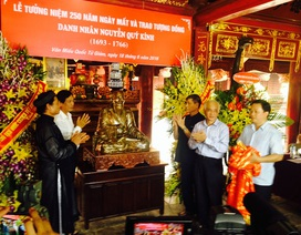 Long trọng lễ tưởng niệm 250 năm ngày mất danh nhân Nguyễn Quý Kính