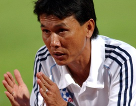 Giới chuyên môn trong nước thất vọng về U23 Việt Nam