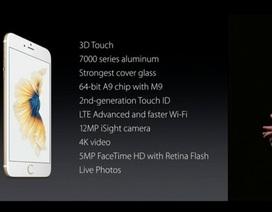 iPhone 6S và 6S Plus có cảm biến 3D Touch, thêm phiên bản màu hồng