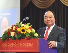 """Thủ tướng: """"Thời cơ đã đến với các doanh nghiệp Việt - Nga"""""""