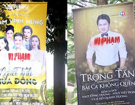 Hà Nội sẽ không cấp phép cho các chương trình quảng cáo sai luật