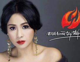 """Diva Thanh Lam và chồng cũ cùng """"thắp lửa"""" gây quỹ hỗ trợ Trần Lập"""