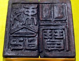 Chuyên gia nói gì về việc tổ chức khai ấn ở Hoàng Thành Thăng Long?