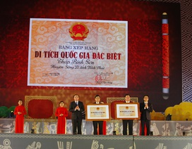 Danh thắng Tây Thiên, tháp Bình Sơn nhận Bằng di tích quốc gia đặc biệt