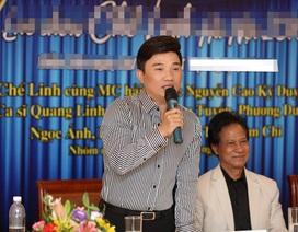 Quang Linh lần đầu lên tiếng chuyện hát 1 bài, mua được 4 căn nhà
