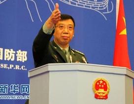 Trung Quốc cáo buộc Mỹ phá hoại quan hệ với Đài Loan