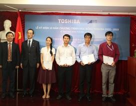 20 học viên của ĐH Quốc gia TPHCM được nhận học bổng của Nhật