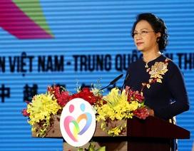 """Chủ tịch Quốc hội: """"Thanh niên có trách nhiệm xây dựng và phát triển đất nước giàu mạnh"""""""