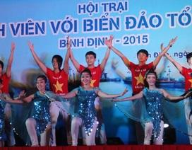 Bình Định: Sôi nổi đêm Khai mạc Hội trại sinh viên với biển, đảo Tổ quốc