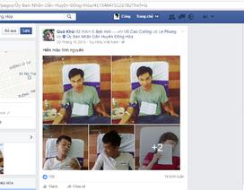 Người dân có thể phản ánh thông tin qua Facebook
