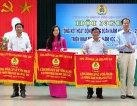 Quảng Bình: Xây dựng quỹ khuyến học 4,5 tỉ đồng