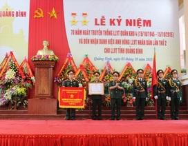 Lực lượng vũ trang tỉnh Quảng Bình nhận danh hiệu Anh hùng lần thứ hai