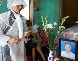 Quảng Bình: Sản phụ tử vong, trẻ sơ sinh nguy kịch do bác sĩ tắc trách?