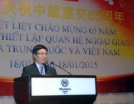 Phó Thủ tướng Phạm Bình Minh dự chiêu đãi kỷ niệm 65 năm quan hệ Việt-Trung