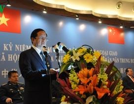 Đại sứ quán Việt Nam tại Trung Quốc kỷ niệm 65 năm thiết lập quan hệ