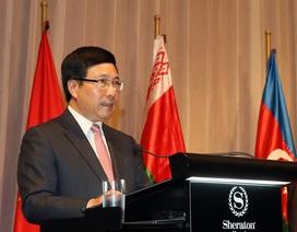 Phó Thủ tướng dự lễ kỷ niệm Ngày Chiến thắng chủ nghĩa phát xít