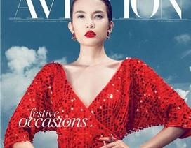 Người mẫu Phạm Thị Kim Thi dự thi Người mẫu Thế giới 2014