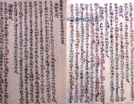 Phát hiện cuốn sách quý liên quan đến Đại thi hào Nguyễn Du