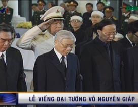 Video: Lễ viếng Đại tướng Võ Nguyên Giáp