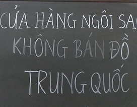 """""""Tẩy chay hàng Trung Quốc là yêu nước tiêu cực"""""""
