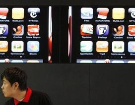 Hàng triệu thuê bao di động Hàn Quốc bị đánh cắp dữ liệu