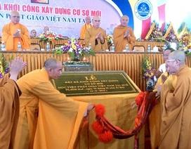 Gần 500 tỷ xây dựng cơ sở mới Học viện Phật giáo tại Huế