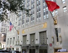 """Trung Quốc tăng tốc """"tung tiền"""" mua các công ty, bất động sản ở Mỹ"""