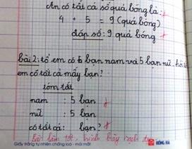 Thông tư 30: Giáo viên bối rối vì không được chê trò!