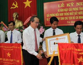 Trà Vinh kỷ niệm 40 năm thống nhất đất nước, 23 năm tái lập tỉnh