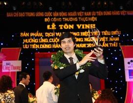 Tôn vinh 10 sản phẩm thương hiệu Việt xuất sắc