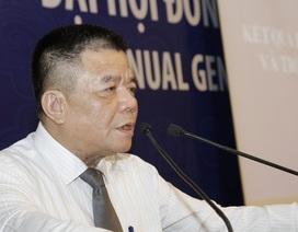 Cổ đông BIDV lo ngại tỷ lệ hoán đổi cổ phiếu với MHB
