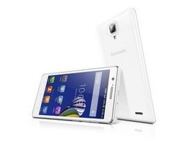 Đánh giá Lenovo A536: Smartphone hấp dẫn cho học sinh - sinh viên