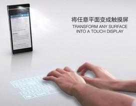 Lenovo giới thiệu smartphone tích hợp đèn chiếu laser